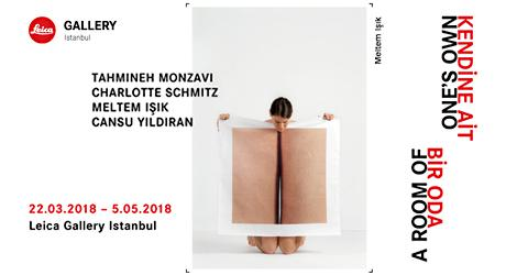 Exhibition: A Room of Ones Own (22 March-5 May 2018)
