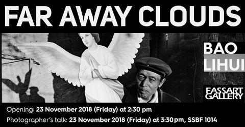 FASS Art Gallery Exhibition: Far Away Clouds (by Bao Lihui)