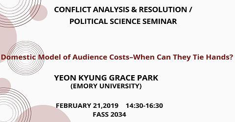 CONF/POLS SEMINAR: Yeon Kyung Grace Park (Emory University)